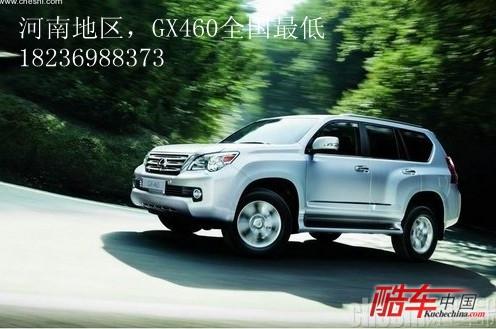 雷克萨斯gx460车型最新价格变化报价高清图片