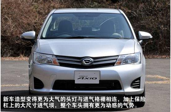 第11代日版丰田卡罗拉官图图解