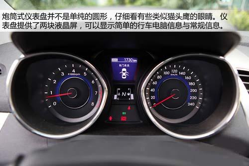 同时顶配版本提供了11个多功能按钮,左侧为多媒体与车载蓝牙电话控制