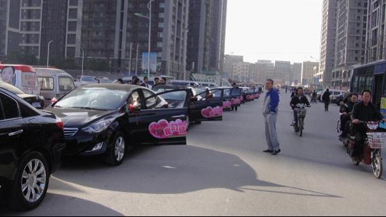 北京现代 朗动