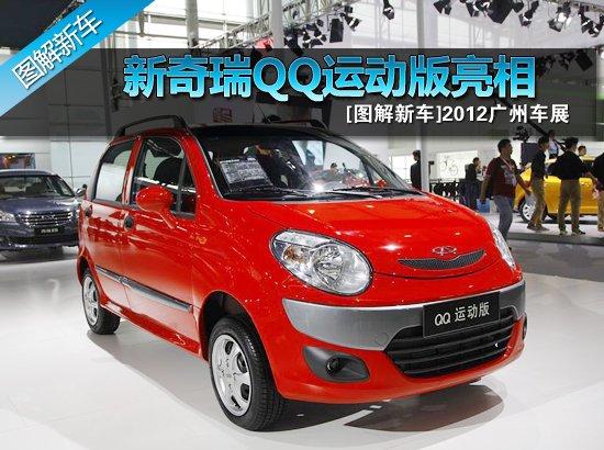 qq3汽车电路保险图