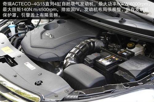 奇瑞e3发动机.jpg