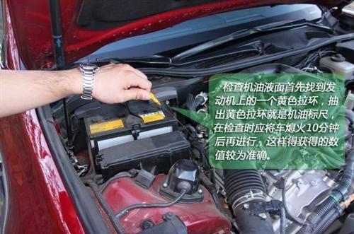 冬季用车手册之必备物品及注意事项高清图片