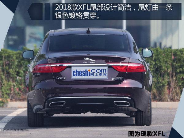 新车,成都车展新车上市,吉利远景x3,首发亮相新车