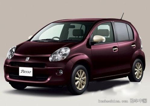 丰田将国产小型车passo 堪比雅力士