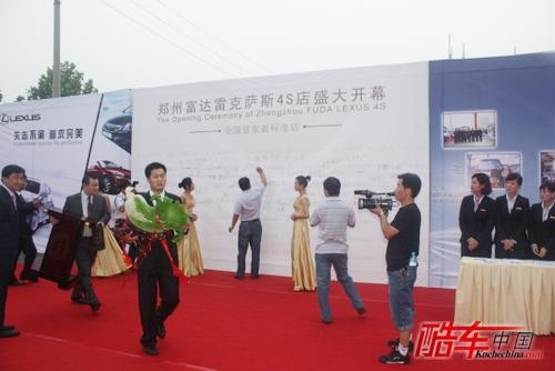丰田汽车(中国)投资有限公司高级副总经理中岛建仁在签名墙上签名