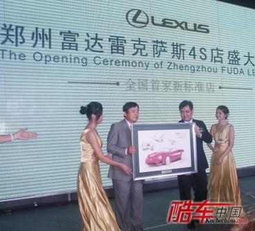 丰田汽车(中国)投资有限公司高级副总经理中岛建仁赠送礼物