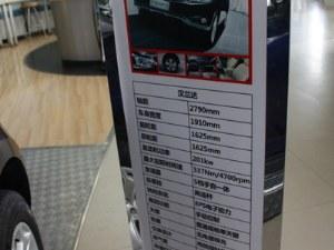 锐界其它图片(14张)-锐界 锐界报价 图片 参数 油耗 进口福特