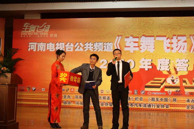 电视台舞_河南电视台车舞飞扬栏目暨酷车中国网2010年